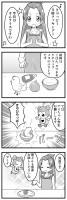 ドキドキ!プリキュア漫画 きゅっぴー3秒クッキング