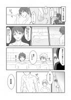 黒子のバスケ漫画 お風呂 1