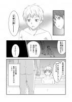黒子のバスケ漫画 お風呂 2