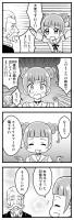 ドキドキ!プリキュア エイプリルフール漫画2016
