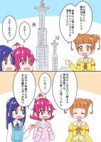 ドキドキ!プリキュア漫画 ありす誕生日2016