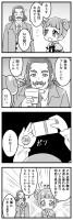 ドキドキ!プリキュア漫画 ありす誕生日2014 その1
