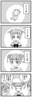 ドキドキ!プリキュア漫画 ありす誕生日2014 その2