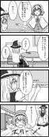 東方漫画 AQUOS
