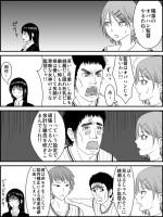 黒子のバスケ漫画 荒木監督