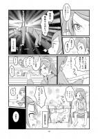 『ドキッシュ!!』 サンプル3