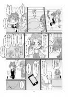 『スイッシュ!!』 サンプル 2