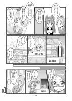 『スイッシュ!!』 サンプル 6