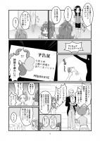 『ドキッシュ!! EYE』 サンプル 4