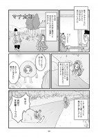 『ドキドキGENERATION』 サンプル 6