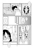 『スプレッド・ユア・プリンセス』 サンプル7