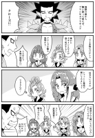 Go!プリンセスプリキュア第31話漫画