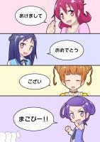 新年ドキドキ!プリキュア2014