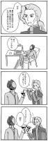 コードギアス漫画 ディートハルトの提案