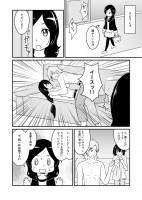 フレッシュプリキュア! エイプリルフール漫画2016 1