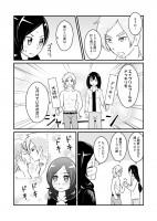 フレッシュプリキュア! エイプリルフール漫画2016 2