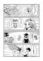 ハピネスチャージプリキュア!漫画 ぐらさん
