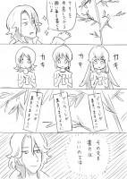 ハピネスチャージプリキュア!漫画 七夕2014