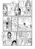 Go!プリンセスプリキュア漫画 フリスビー大作戦