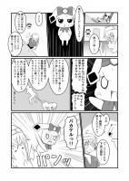 ドキドキ!プリキュア漫画 記憶喪失 1