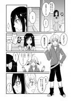 ドキドキ!プリキュア漫画 イラりつエイプリルフール2016 1