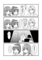 ハピネスチャージプリキュア!漫画 神様