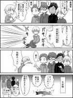 新年黒子のバスケ漫画2013