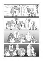 ドキドキ!プリキュア17話漫画