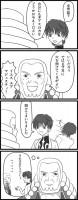 コードギアス漫画 皇帝とスザク