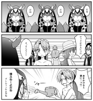 Go!プリンセスプリキュア漫画 増えたロック