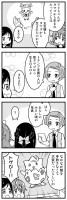 ドキドキ!プリキュア漫画 まこぴー誕生日2014 その2