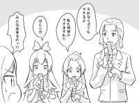 ドキドキ!プリキュア漫画 まこぴー誕生日2014 おまけ