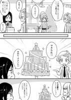 ドキドキ!プリキュア漫画 クリスマス2014