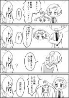ドキドキ!プリキュア漫画 新製品
