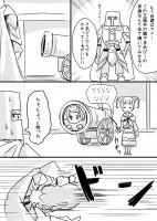ドキドキ!プリキュア漫画 節分まめぴー2015 その3