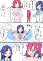 ドキドキ!プリキュア漫画 マナ誕生日2015
