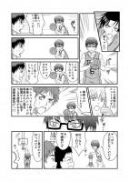 黒子のバスケ漫画 事実上のシュート