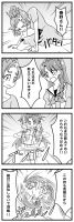 Go!プリンセスプリキュア漫画 バレエ