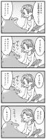 Go!プリンセスプリキュア漫画 みなみとティナ