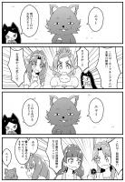 Go!プリンセスプリキュア第33話漫画