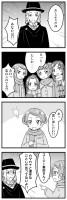 ドキドキ!プリキュア漫画 久しぶり