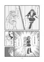 『反逆少女プリティギアス』 サンプル2