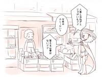 お買い物withドドリー