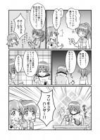 ハピネスチャージプリキュア!漫画 プリキュアハンター