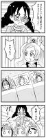 Go!プリンセスプリキュア第11話漫画