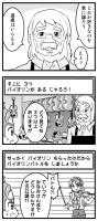 Go!プリンセスプリキュア第13話漫画