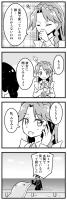 Go!プリンセスプリキュア第19話漫画