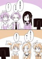 Go!プリンセスプリキュア漫画 第2話のトラウマさん達