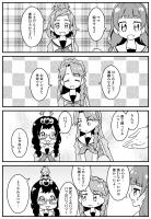 Go!プリンセスプリキュア第17話漫画