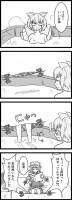 東方漫画 お風呂